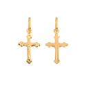 Złoty maleńki Krzyżyk